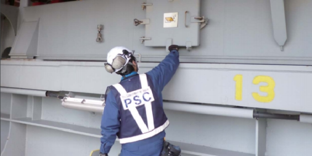Optimized-psc